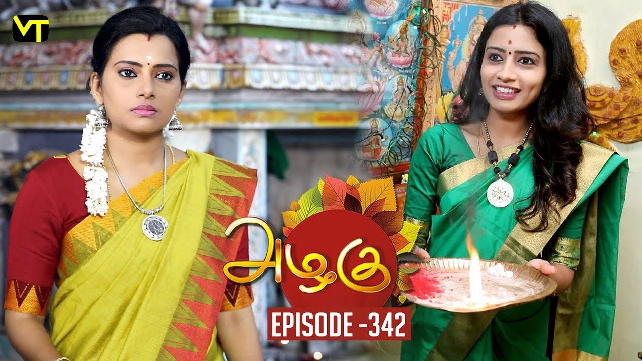 Azhagu – Tamil Serial | அழகு | Episode 342 | Sun TV Serials | 02 Jan 2019 | Revathy | Vision Time