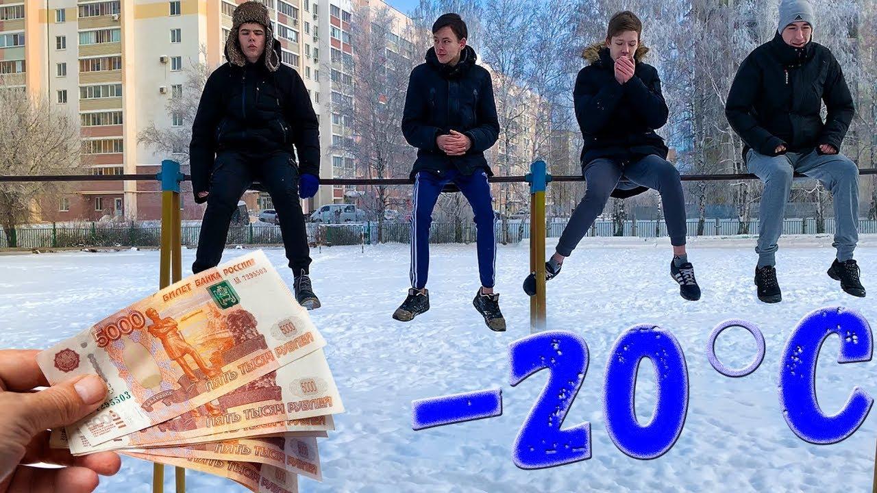 Наломала дров. Мужское / Женское. Выпуск от 14.01.2019