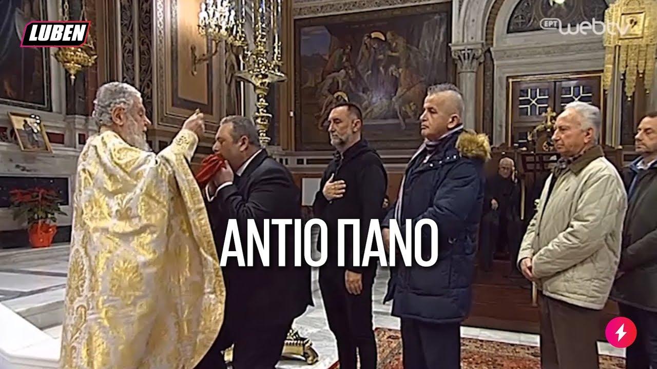 LA VERITA' SUL FANTASMA MATTEO | GRAN FINALE