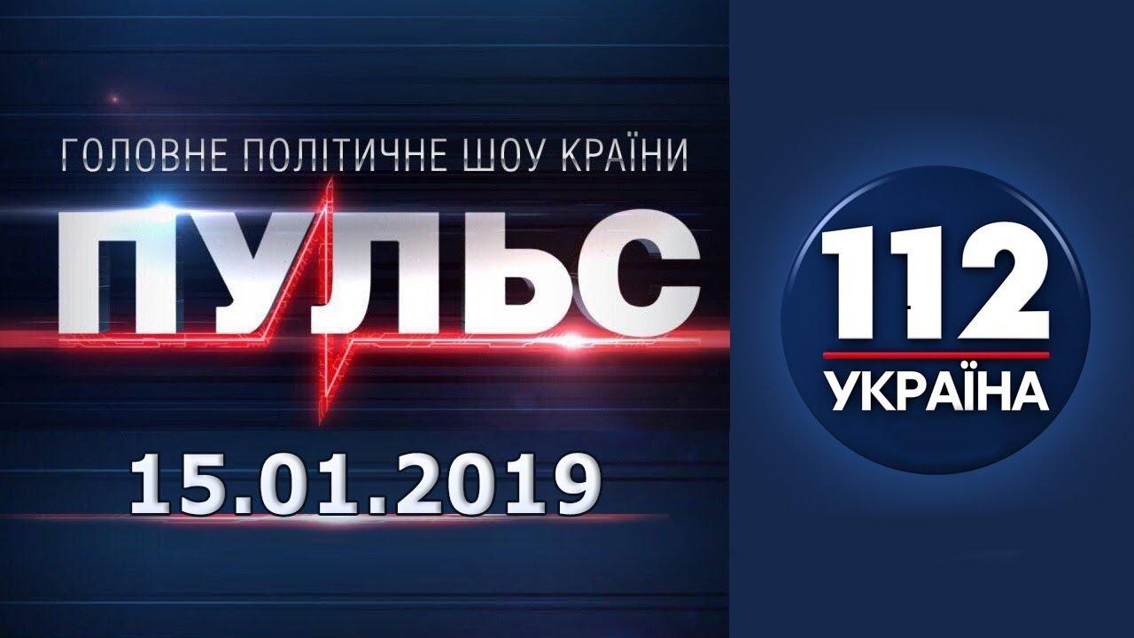 INCIDENT U SABORU: Žestok sukob Plenkovića, Grmoje i Jandrokovića!! OVO JOŠ NISTE VIDJELI!! 16/01/19