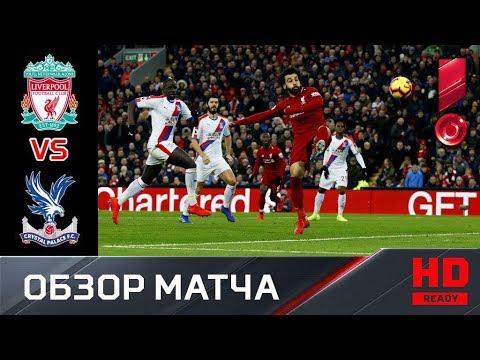 Highlights Real Madrid vs Sevilla FC (2-0)