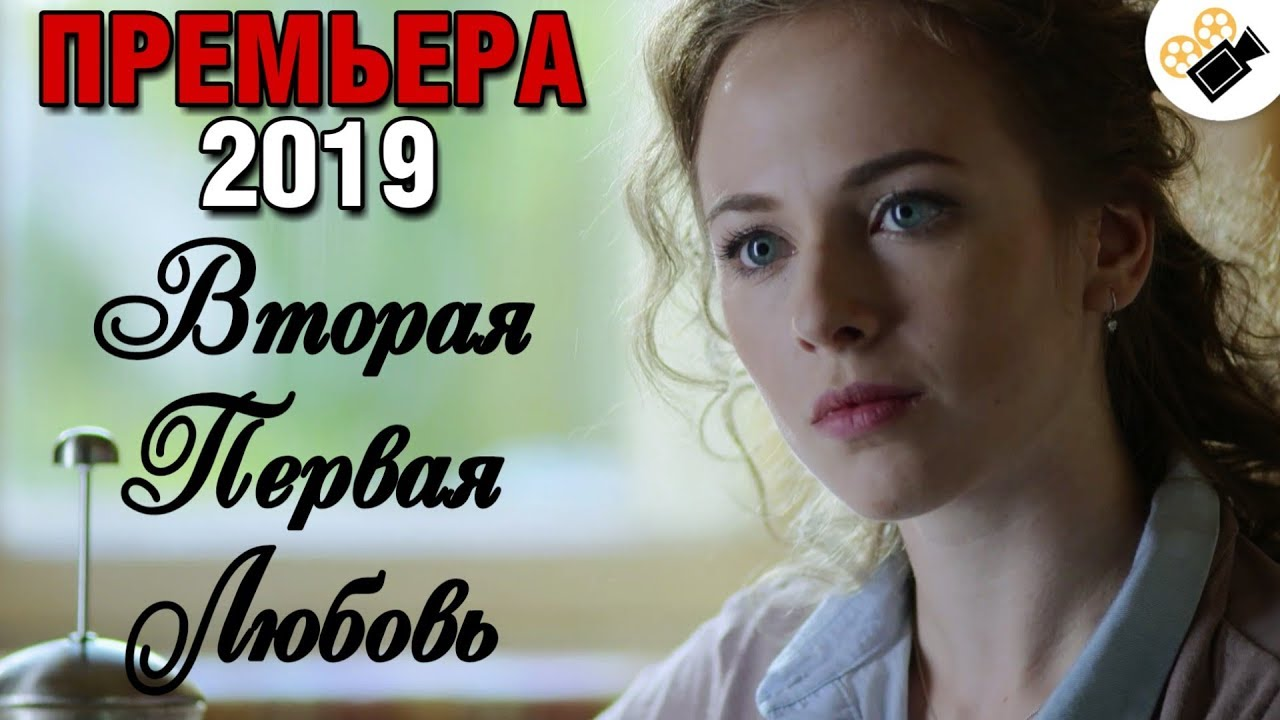 Cъезд Юлии Владимировна Пopoшенко?