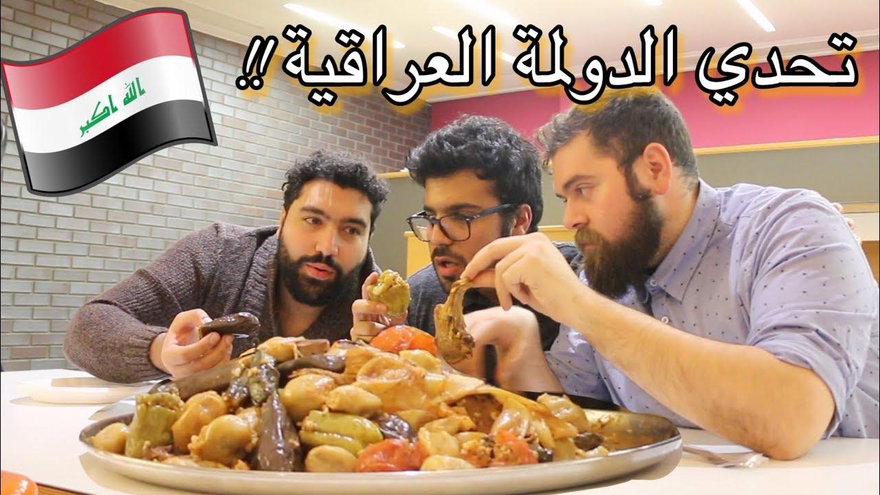 تحدي الدولمة العراقية🍆 – طبق ل١٥ شخص | Iraqi Food – Dolma