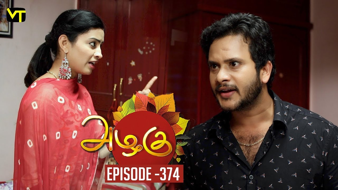 Azhagu – Tamil Serial   அழகு   Episode 374   Sun TV Serials   13 Feb 2019   Revathy   VisionTime