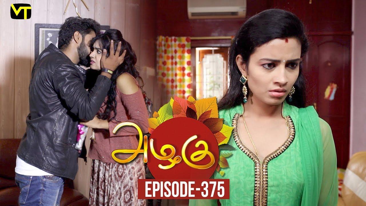 Azhagu – Tamil Serial | அழகு | Episode 375 | Sun TV Serials | 14 Feb 2019 | Revathy | VisionTime