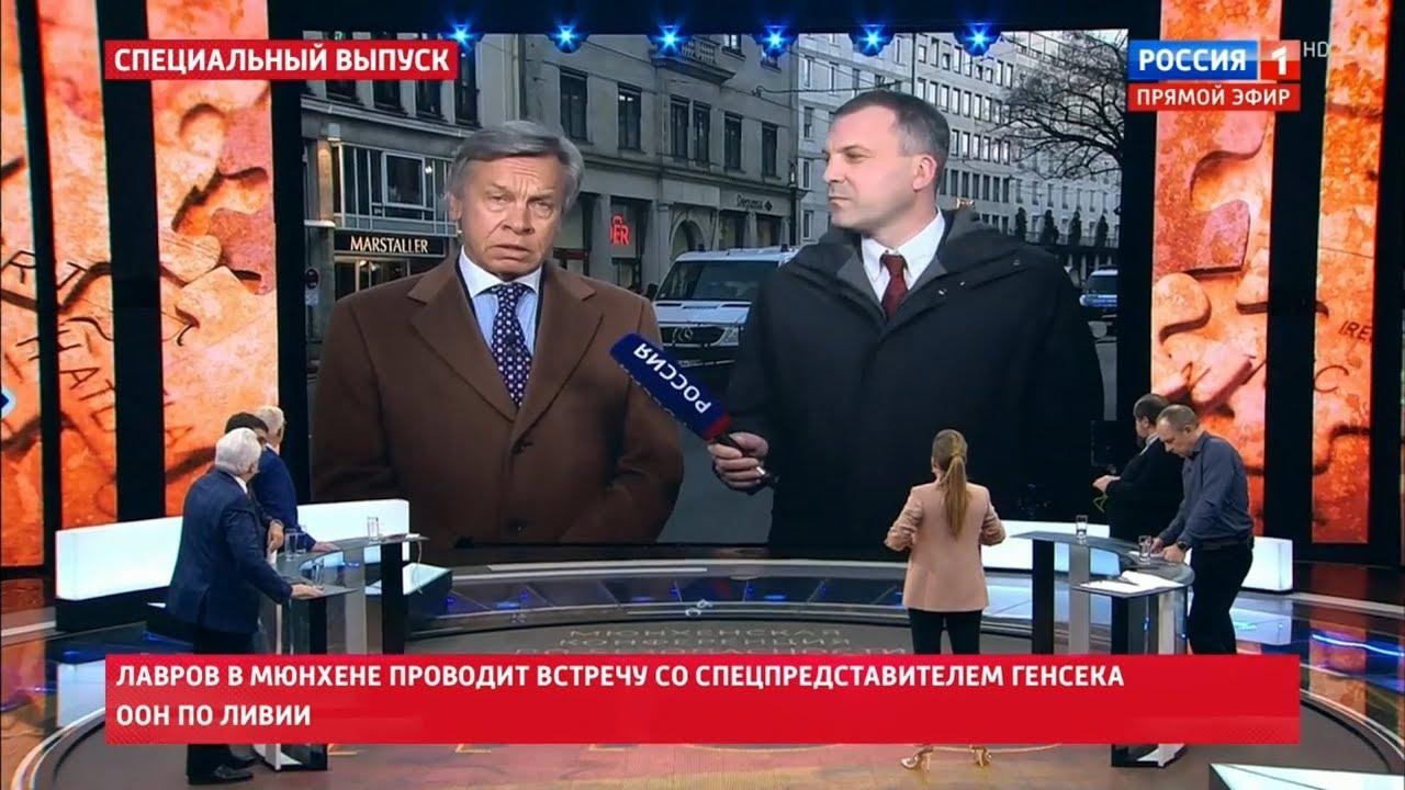 ГЛАВНАЯ тема в Мюнхене: Агрессия России во всем мире