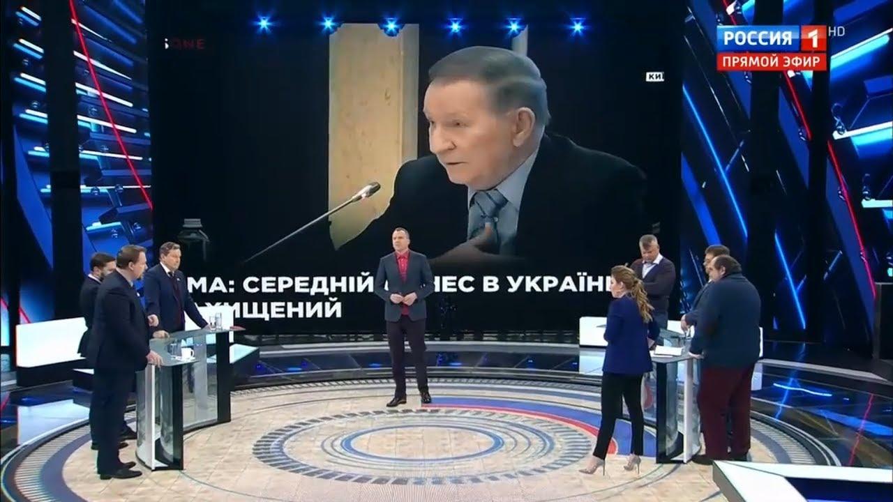 Кучма озвучил ШОКИРУЮЩУЮ правду для украинцев