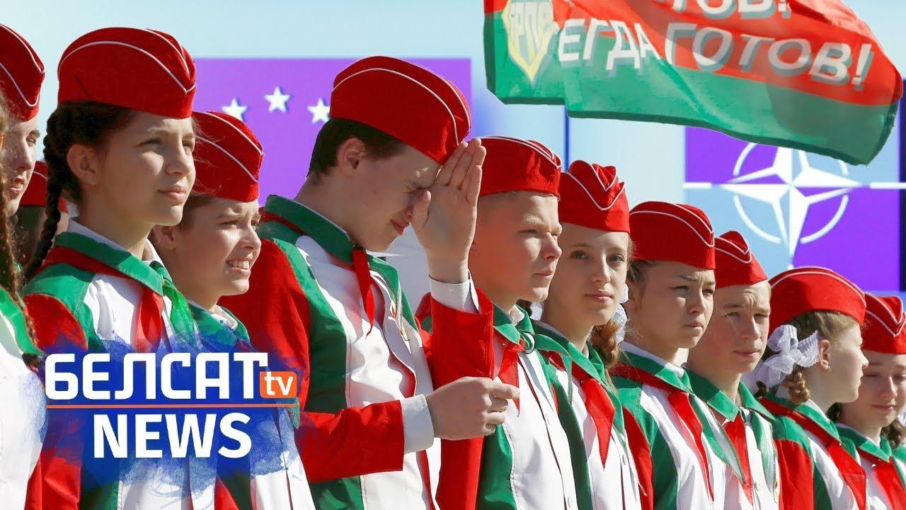 Беларусь уступіць у ЕС і НАТО. NEXTA на Белсаце | Беларусь вступит в ЕС и НАТО. NEXTA на Белсате