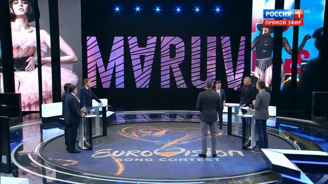 Певица Maruv ОТКАЗАЛАСЬ ехать на «Евровидение» от Украины