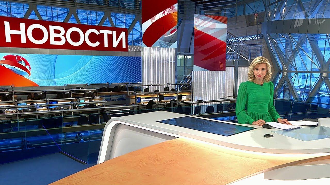 Новости 3.03.2019. 10.00. Главные новости дня 1 канал. Новости сегодня. Последние новости дня.