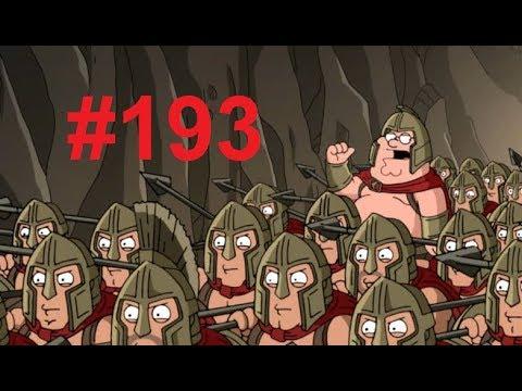 16.ÉVAD!! Family guy Legjobb jelenetek #193