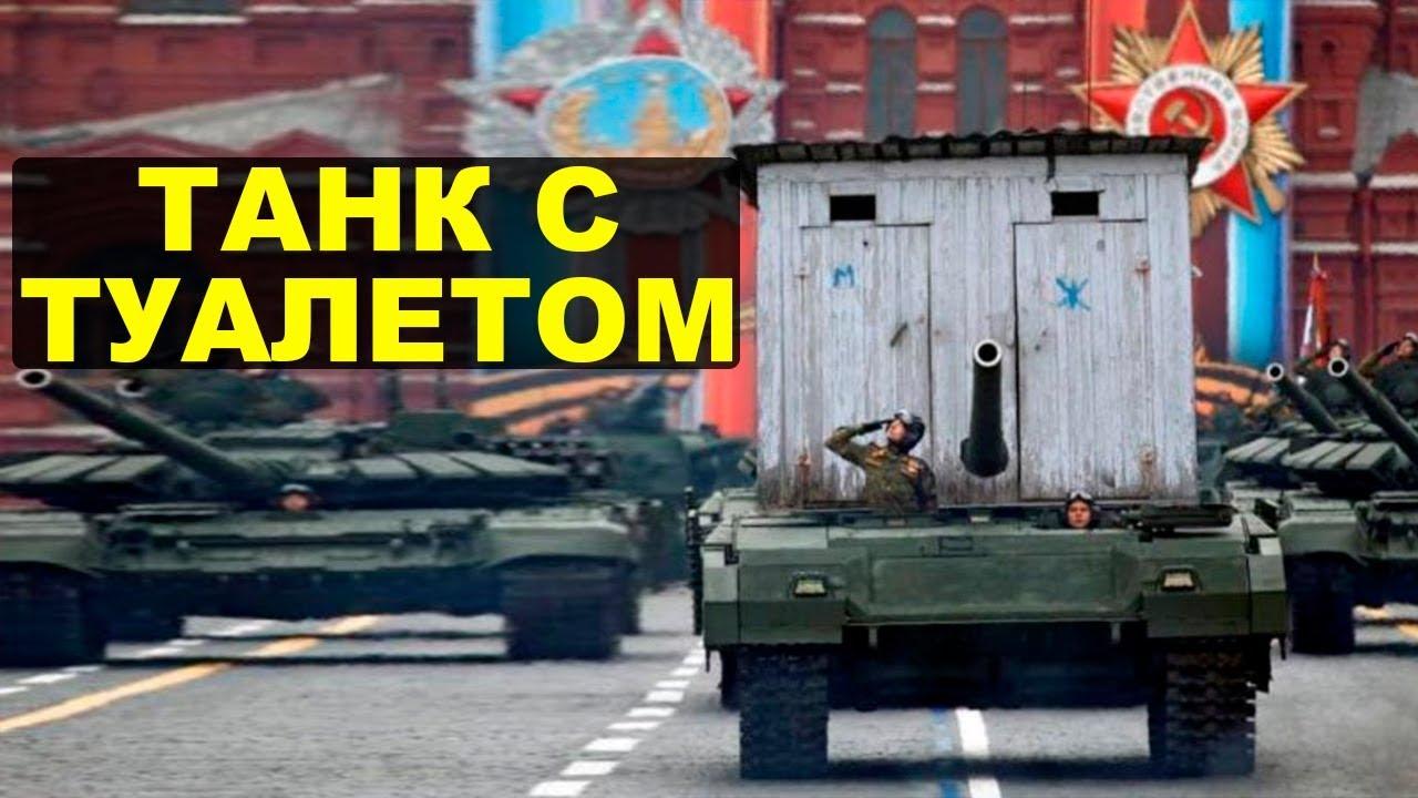 Трепещи НАТО, новые разработки России