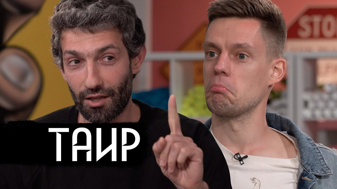 Таир Мамедов – почему он эмигрировал из России и при чем здесь политика / вДудь