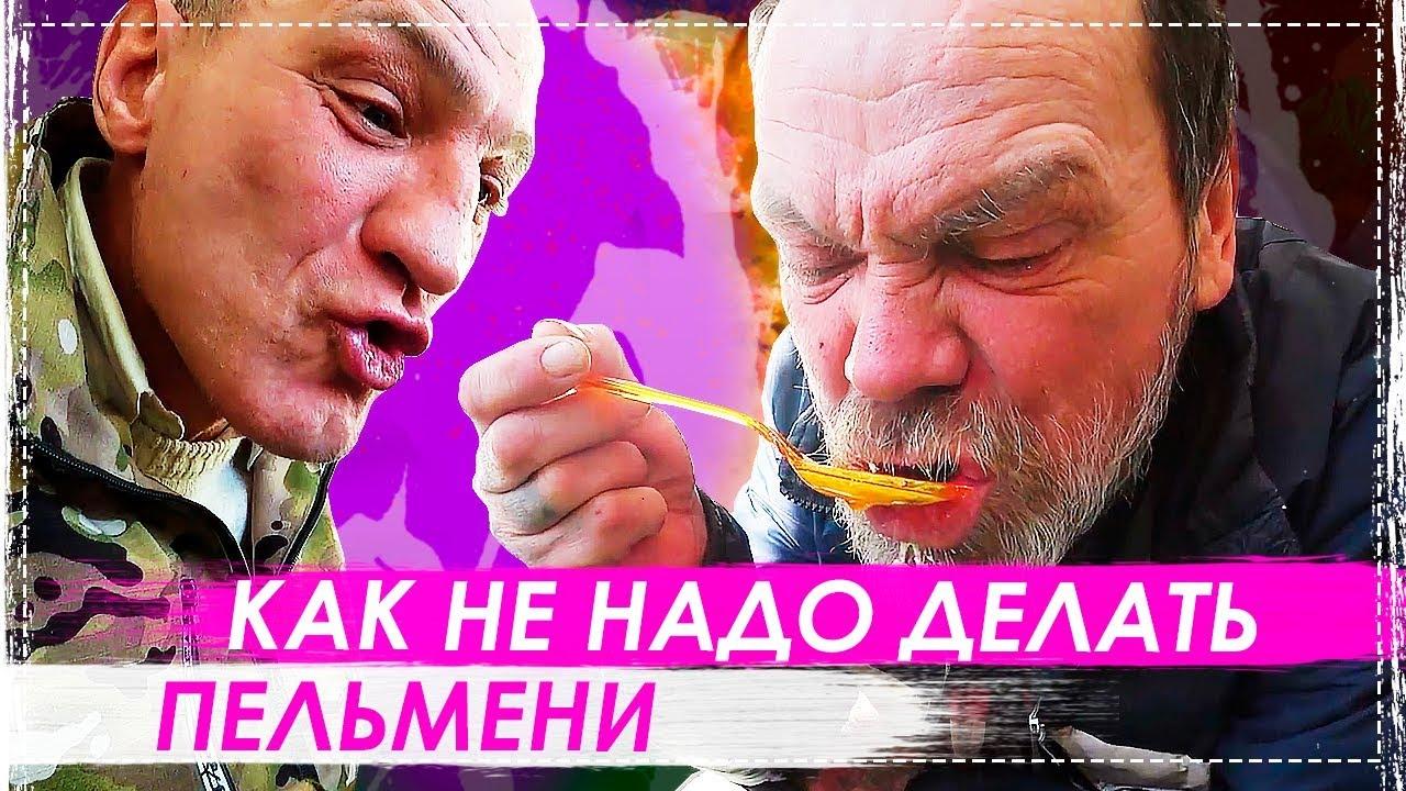 Vladuta Lupau – Sub o salcie pletoasa