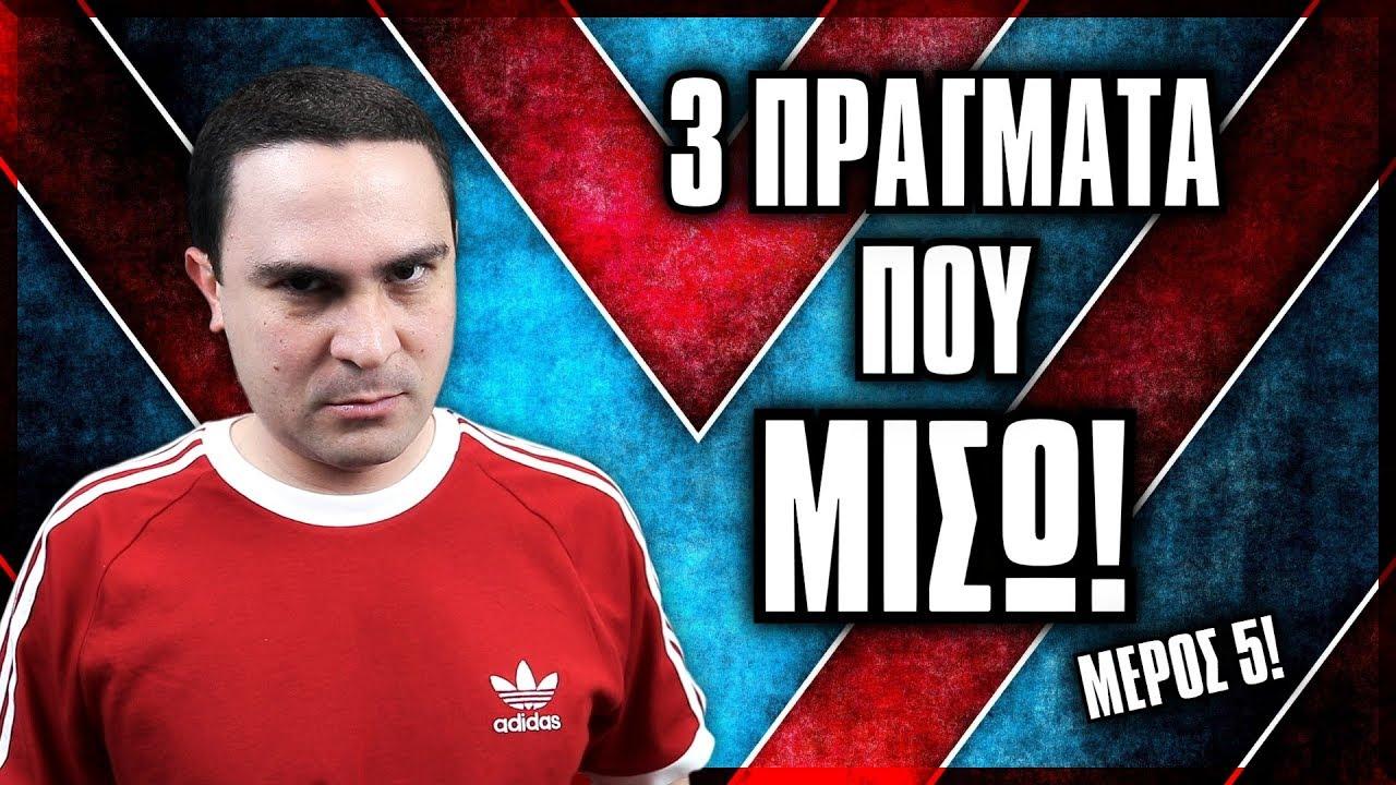 Derby MILAN – INTER – Serie A – 17-03-2019 – Radiocronaca live in diretta streaming