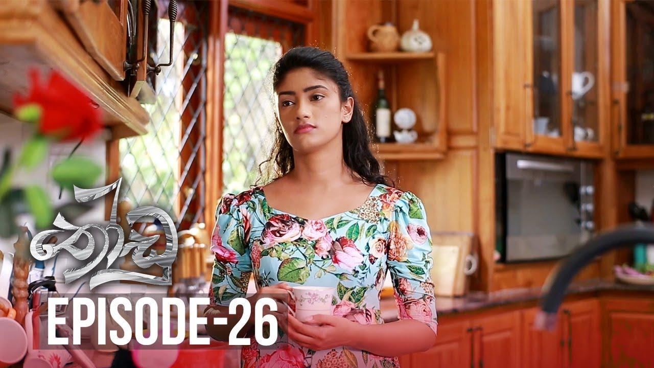 Thoodu | Episode 26 – (2019-03-21) | ITN