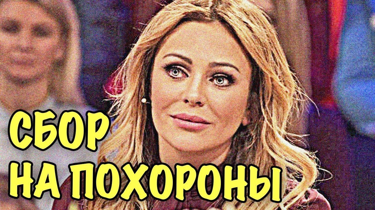 За что извинится Порошенко