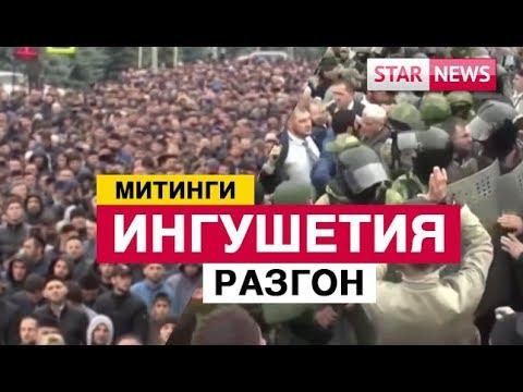 ACTU EXPLIQUEE 25.03 : LA POPULATION DEMANDE A FATSHI D'ARRETER J. KABILA