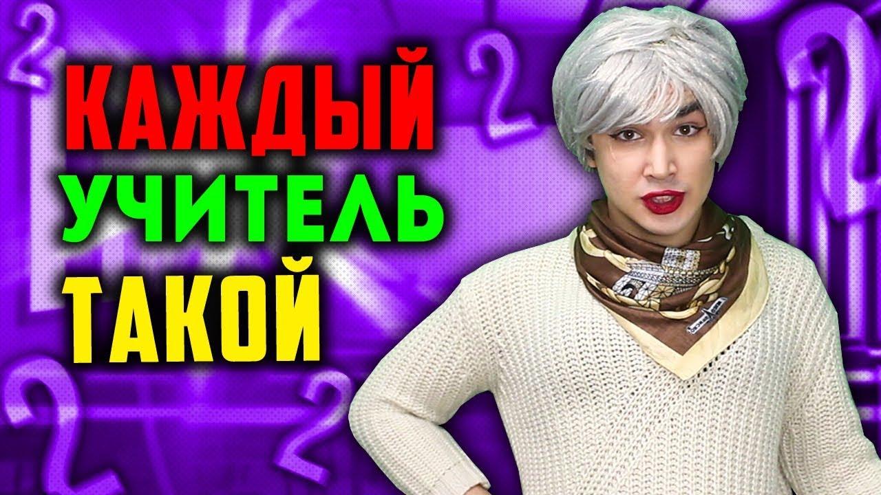 Ossian – Ez jár nekem (Hivatalos szöveges video / Official lyric video)