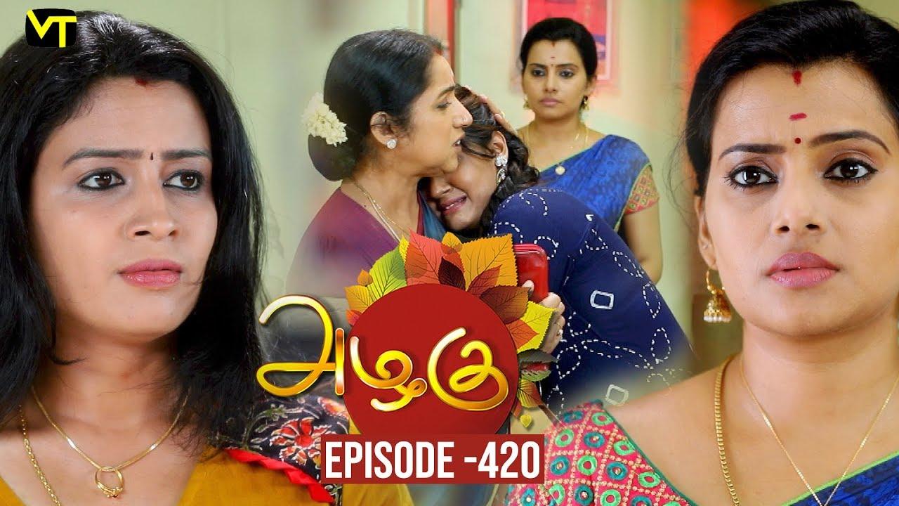 Azhagu – Tamil Serial   அழகு   Episode 420   Sun TV Serials   08 April 2019   Revathy   VisionTime