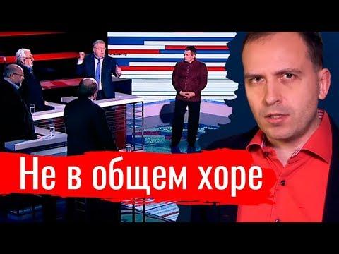 Не в общем хоре. Константин Сёмин. Агитпроп 13.04.2019