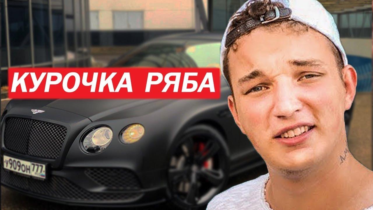 МОШЕННИК ЭДВАРД БИЛEdward Bil Money Bil