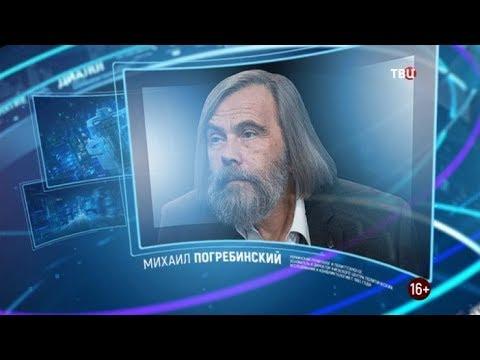 Михаил Погребинский. Право знать! 27.04.2019