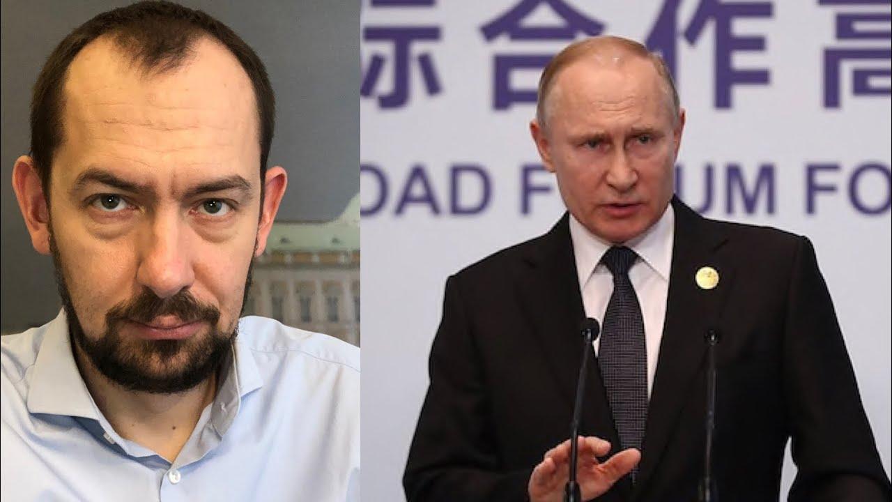 Шок: Путин предложил Зеленскому российский паспорт