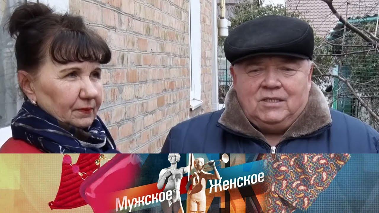 Семейная тайна. Мужское / Женское. Выпуск от 30.04.2019