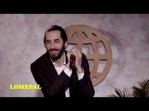 Lomepal & Radio Nova présentent : LE VÉRITÉ SHOW