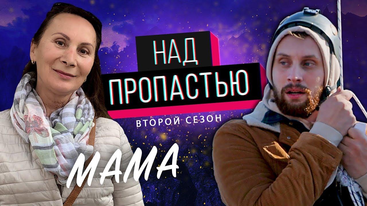 МастерШеф. Профессионалы. Выпуск 11 от 11.05.2019