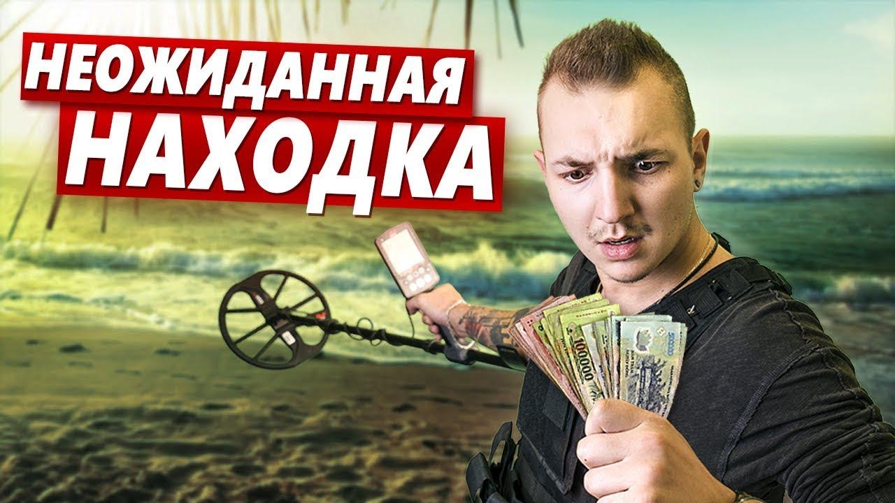 GIANT BOARD GAME CHALLENGE! *Winner Gets $$$$$*