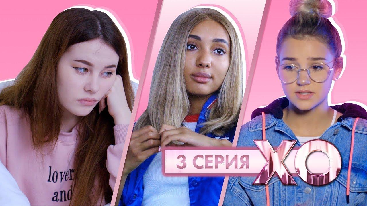 Eurovision Song Contest 2019 – Grand Final – Live Stream