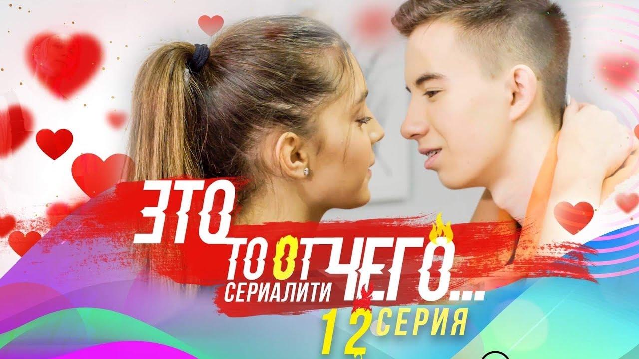 177. VORBEȘTE MOLDOVA – TATĂ, VREAU SĂ TE CUNOSC – 16.05.2019