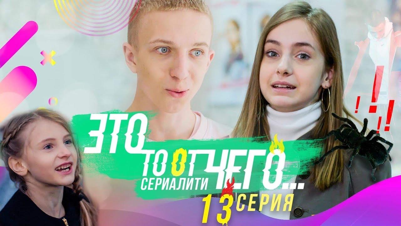 ТАЙНА БАНДИТСКОГО КЛАДА из 90-х! КАВКАЗ. 6 часть.