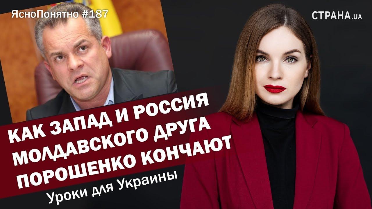 Факты ICTV – Выпуск 18:45 (11.06.2019)