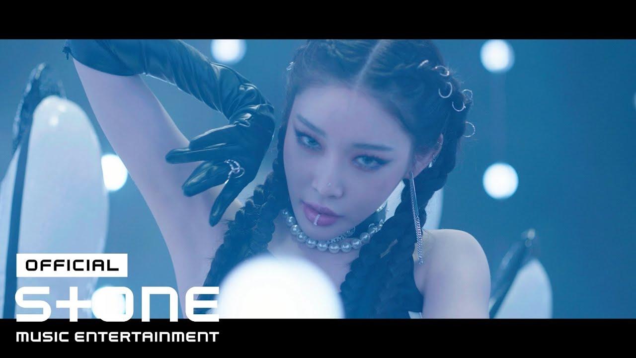 청하 (CHUNG HA) – Stay Tonight MV
