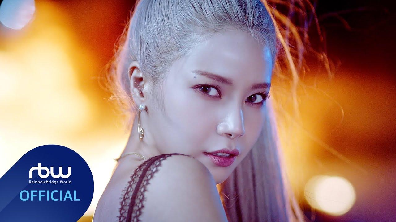 [MV] 솔라(SOLAR) – 뱉어(Spit it out)