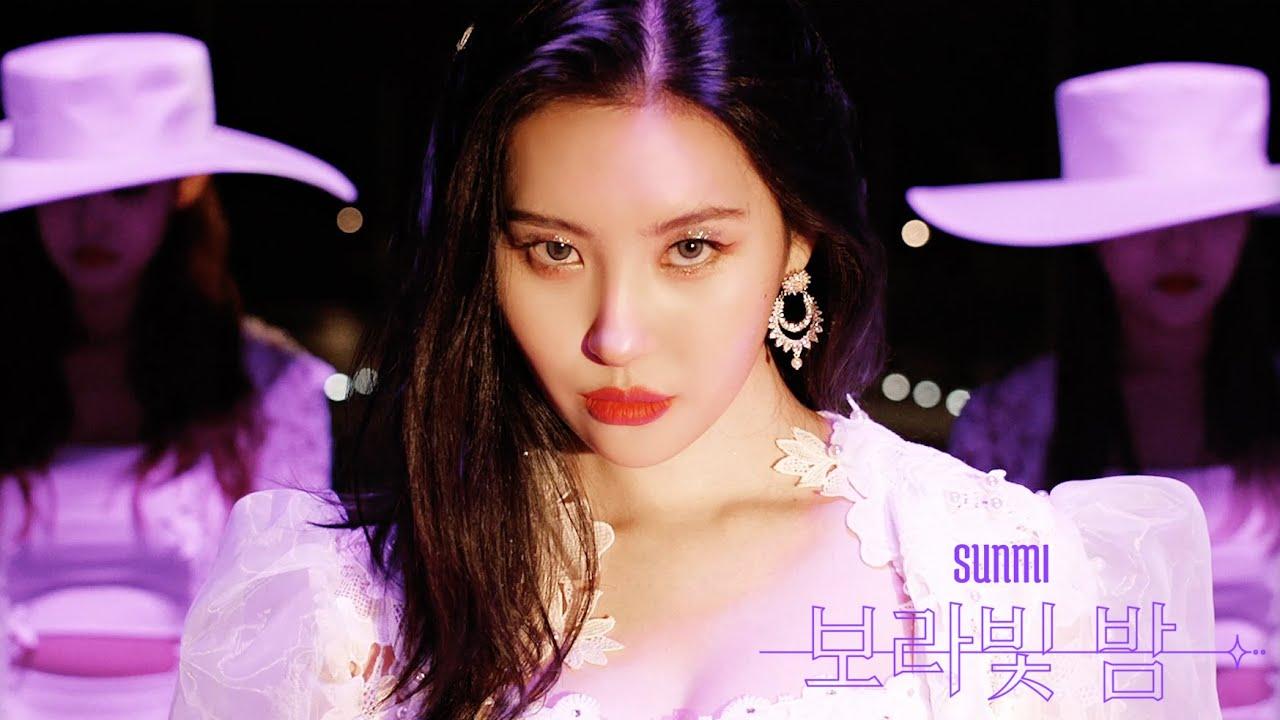 선미 (SUNMI) – 보라빛 밤 (pporappippam) Music Video