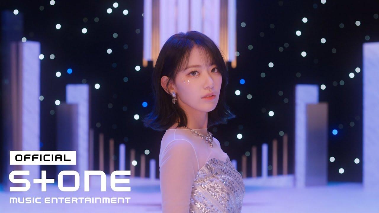 IZ*ONE (아이즈원) – 환상동화 (Secret Story of the Swan) MV Teaser 1