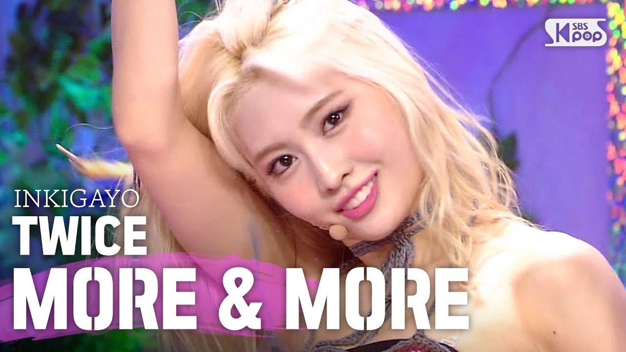TWICE(트와이스) – MORE & MORE @인기가요 inkigayo 20200607