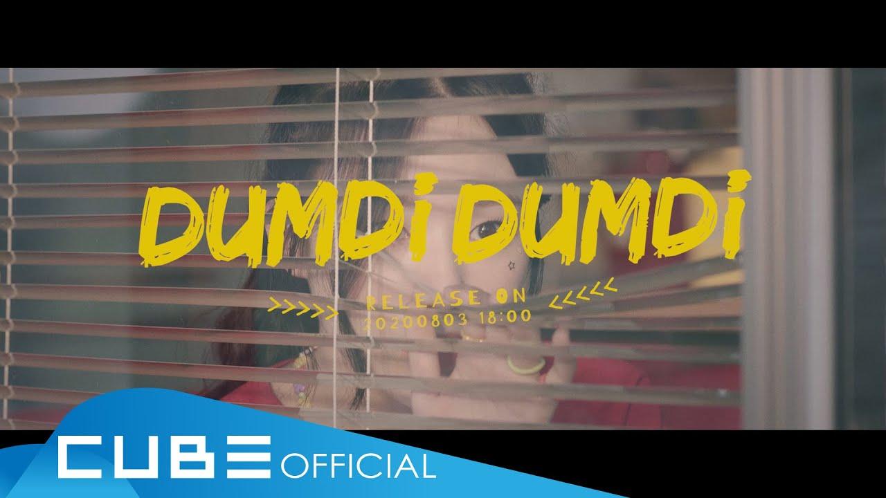 (여자)아이들((G)I-DLE) – '덤디덤디 (DUMDi DUMDi)' M/V Teaser 1