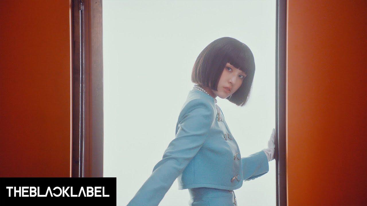SOMI (전소미) – 'What You Waiting For' M/V Teaser1