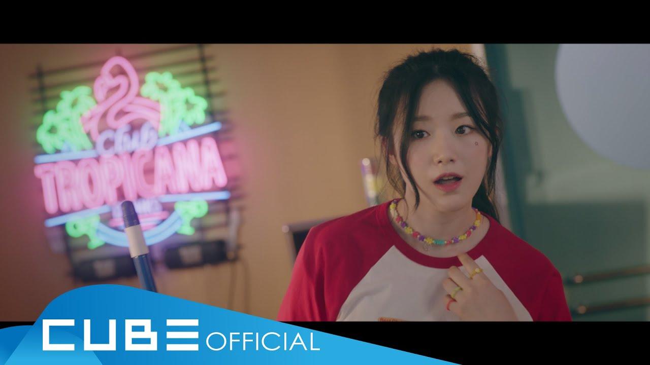 (여자)아이들((G)I-DLE) – '덤디덤디 (DUMDi DUMDi)' Official Music Video
