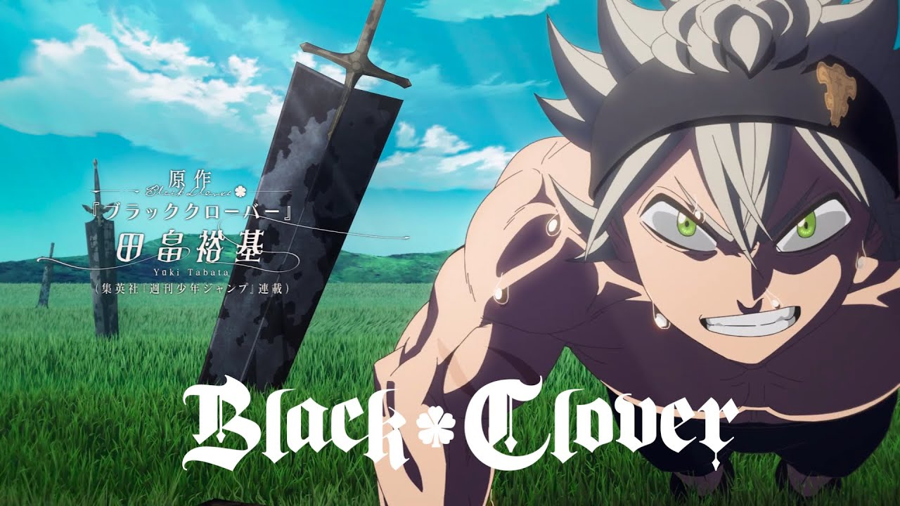 Black Clover – Opening 12 (HD)