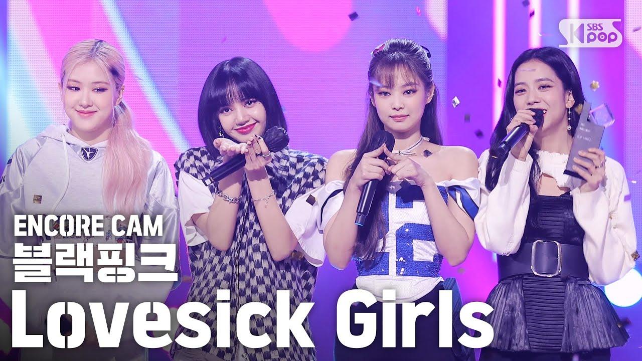 [앵콜CAM] 블랙핑크 'Lovesick Girls' 인기가요 1위 앵콜 직캠 (BLACKPINK Encore Fancam)   @SBS Inkigayo_2020.10.18.