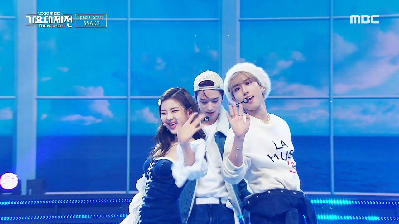 [2020 MBC 가요대제전] 주연(더보이즈) X 리아(ITZY) X 한(Stray Kids) – 그 여름을 틀어줘, MBC 201231 방송