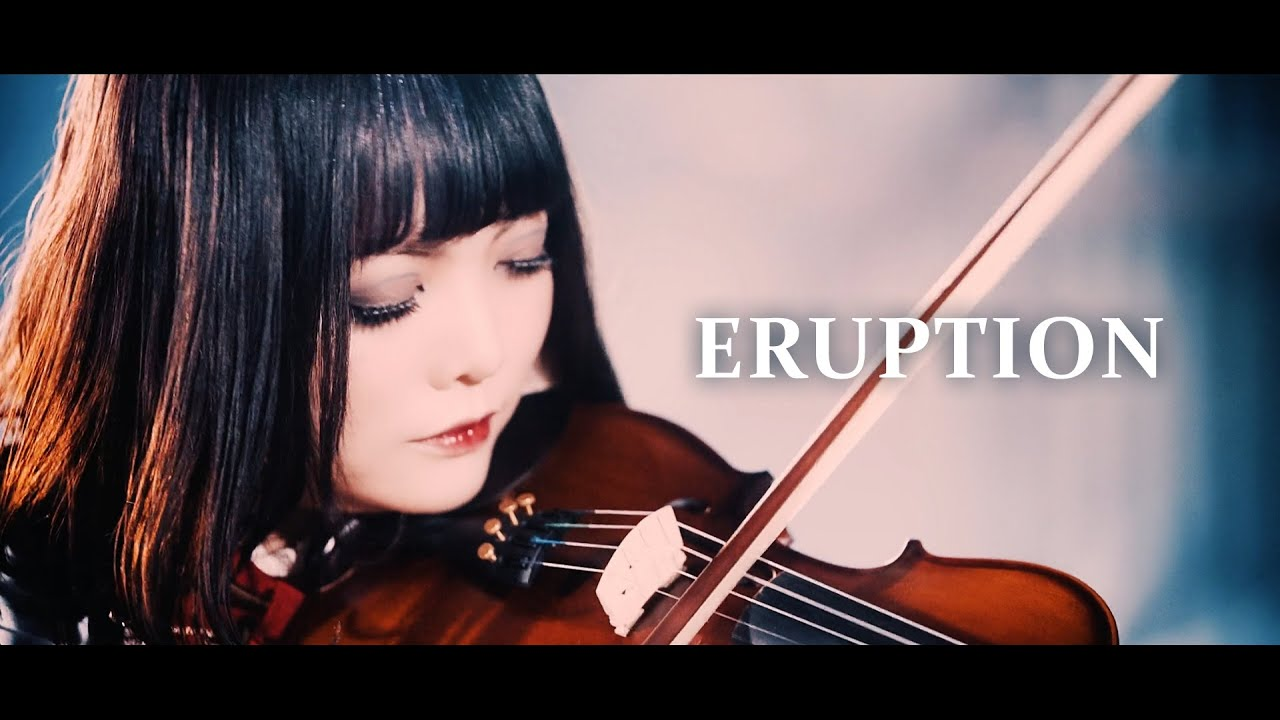 【Cover】Van Halen – Eruption (Violin Cover)