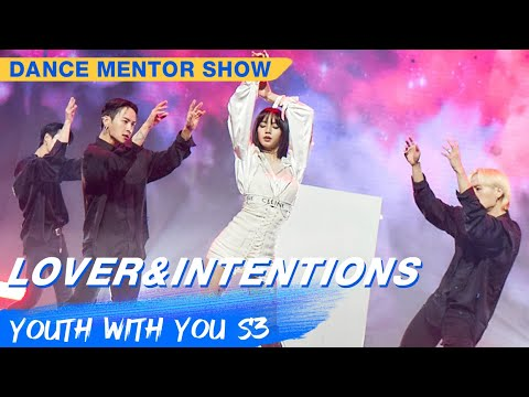 """Dance Mentor LISA Show Time: """"Lover"""" & """"Intentions"""" 