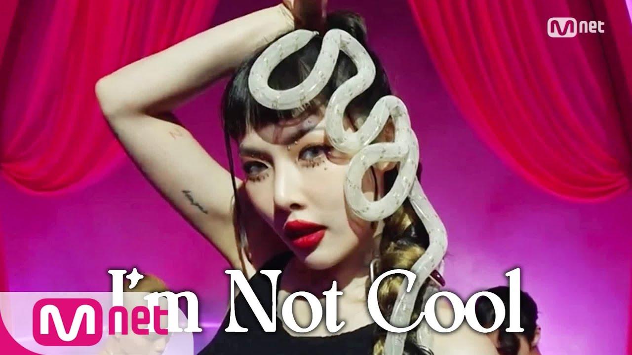 [HyunA – Intro+I'm Not Cool] Comeback Stage   #엠카운트다운   M COUNTDOWN EP.696